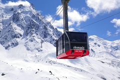 Excursions,Full-day excursions,Excursion to Chamonix