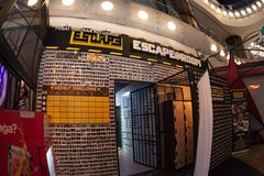 Imagen Escape Room: Malaysia's First Real Life Escape Game