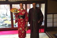 Kyoto Kyoto Prefecture Kimono Rental – 1 DAY Plan – Men's 61928P7
