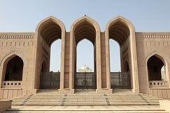 City tours,Tours with private guide,Specials,Muscat Tour