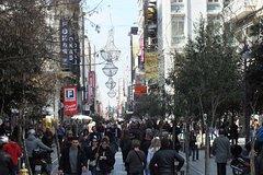 Ver la ciudad,Actividades,Tours con guía privado,Shopping tours,Especiales,