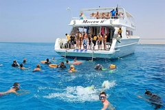 Excursions,Full-day excursions,Excursion to Tiran Island
