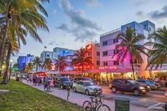 Ver la ciudad,Ver la ciudad,Tours con guía privado,Especiales,Tour por Miami