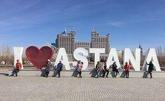 Imagen Astana Sightseeing AM Group Tour