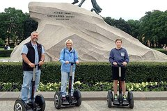 Segway Tour Though by Peter 1 hour
