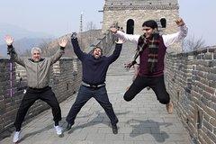 Ver la ciudad,Salir de la ciudad,Tours auto-guiados,Excursiones de un día,Excursión a la Muralla China