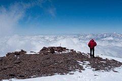Imagen Día completo de senderismo por los Andes