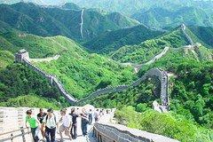 Ver la ciudad,Ver la ciudad,Salir de la ciudad,Tours con guía privado,Excursiones de un día,Especiales,Excursión a la Muralla China,La Ciudad Prohibida