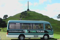 Imagen 3-Hour Auckland Express Tour