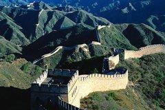 Ver la ciudad,Salir de la ciudad,Actividades,Tours con guía privado,Excursiones de un día,Salidas a la naturaleza,Especiales,Excursión a la Muralla China