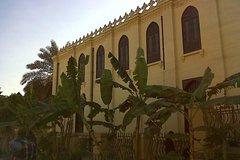 Ver la ciudad,Tours con guía privado,Especiales,Museo Egipcio