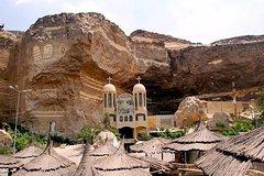 Ver la ciudad,Salir de la ciudad,Tours temáticos,Tours históricos y culturales,Excursiones de un día,Recorrido por el Cairo copto