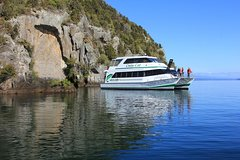 Imagen Maori Rock Carving Cruise from Taupo