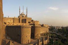 Ver la ciudad,Ver la ciudad,Tours temáticos,Tours con guía privado,Tours históricos y culturales,Especiales,Museo Egipcio