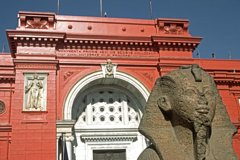 Ver la ciudad,Ver la ciudad,Tours temáticos,Tours con guía privado,Tours históricos y culturales,Especiales,Museo Egipcio,Tour por El Cairo