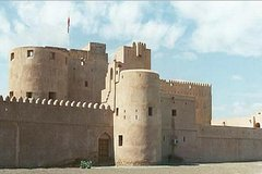 City tours,Tours with private guide,Specials,Excursion to Nizwa Fort