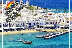 City tours,Theme tours,Historical & Cultural tours,Mykonos Tour