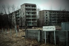 City tours,Excursions,Tours with private guide,Full-day excursions,Specials,Excursion to Chernobyl,Excursion to Pripyat