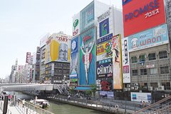 City tours,Tours with private guide,Specials,Osaka Tour