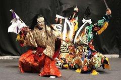 Hiroshima Japanese Traditional Arts, Kagura with English guide