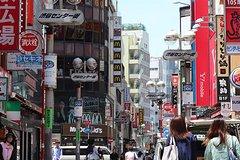 Shibuya Tokyo Private Tour – The Ultimate Shibuya Introduction Tour 85886P58