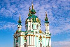 City tours,Excursions,Auto guided tours,Multi-day excursions,Kiev Tour