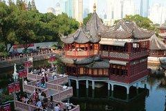 Ver la ciudad,Ver la ciudad,Ver la ciudad,Ver la ciudad,Visitas en autobús,Visitas en autobús,Tour por Shanghái