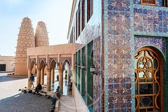 4-Hour Cultural Doha Private Day Tour