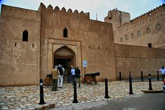 Specials,Excursion to Nizwa Fort