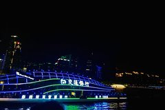 Guangzhou Pearl River Night Cruise Ticket