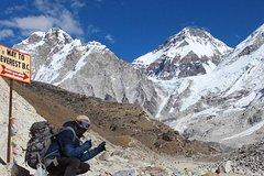 Everest Base Camp Trek 5364 meters - 12 Days