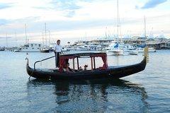 90 minute Uncatered Gondola Cruise