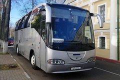 Bus coach Transfer from National Airport Minsk