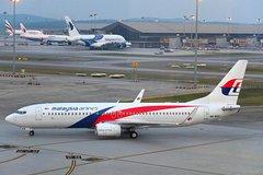 Imagen Private  Kuala Lumpur International Airport Arrival Transfer