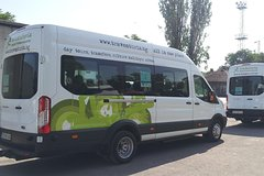 Imagen Shared Arrival Transfer: Sofia Airport to Borovets Resort