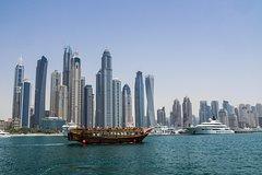 DISCOVER DUBAI 5 N-6 DAYS