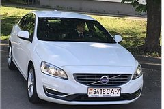 Minsk Private Airport Transfer