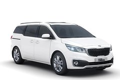 Gold Coast Airport Private Transfer to or from Gold Coast CBD Maxmium 7 Person
