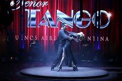 Imagen Espectáculo Señor Tango con cena opcional en Buenos Aires