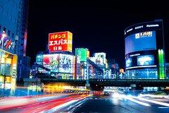 Ver la ciudad,Ver la ciudad,Noche,Tours temáticos,Tours nocturnos,Tours nocturnos,Tour por Tokio,Tour fotografía