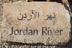 Bethany Baptism Jordan River Site Visit from Amman