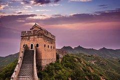 Salir de la ciudad,Actividades,Excursiones de un día,Salidas a la naturaleza,Excursión a la Muralla China