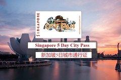 Ver la ciudad,Ver la ciudad,Tickets, museos, atracciones,Tickets, museos, atracciones,Tickets, museos, atracciones,Tickets, museos, atracciones,Tickets, museos, atracciones,Tours temáticos,Tours históricos y culturales,Pases de ciudad,Entradas a atracciones principales,Entradas a atracciones principales,Parques de atracciones,Parques de atracciones,Parques de atracciones,Estudios Universal de Singapur,Singapur City Pass