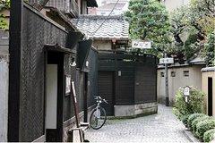 Ver la ciudad,Ver la ciudad,Ver la ciudad,Ver la ciudad,Salir de la ciudad,Tours andando,Tours temáticos,Tours históricos y culturales,Excursiones de un día,Tour por Tokio