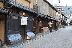 Ver la ciudad,Ver la ciudad,Ver la ciudad,Tours andando,Tour por Kioto