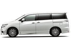 Taiwan Kaohsiung International Airport Private Transfer Max 6 person