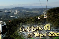 Taipei Zoo and Maokong Gondola tour