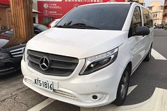 Bruns 9 seater, charter tour, business transfer, airport transfer, round-the-island charter tour