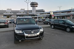 Private Minsk airport - Minsk city - ROUND WAY transfer (1-3 PAX, EN, DE)