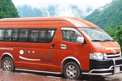 Private: Transfer from Airport to Hotel in Luang Prabang, Laos